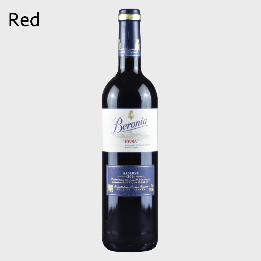 Our range of red wines.