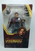 SHF Avengers S.H. Figuarts Star Lord / Peter Quill Collectable Figure