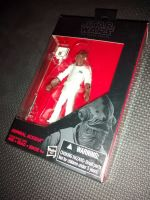 "* Star Wars - The Black Series - Admiral Ackbar - C0658/B4054 - Collectable Figure 3.75"" Tall *"