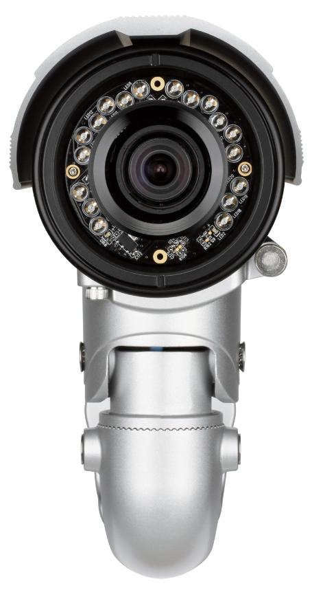 high definition ip surveillance