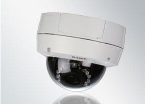 hd ip surveillance