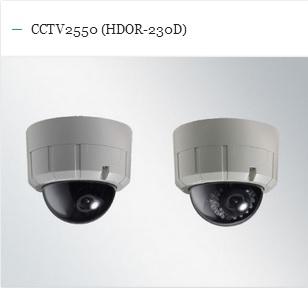 cctv2550 (hdor-230d)