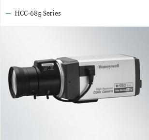 hcc-685 series