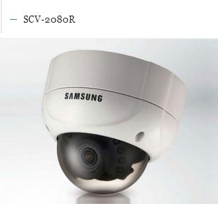 scv-2080r