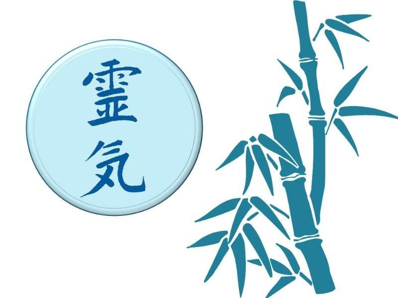 reiki_bamboo