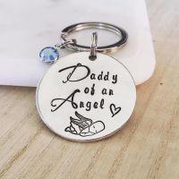 Daddy Of An Angel Keyring