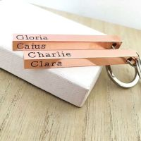 Copper Square Bar Keyring