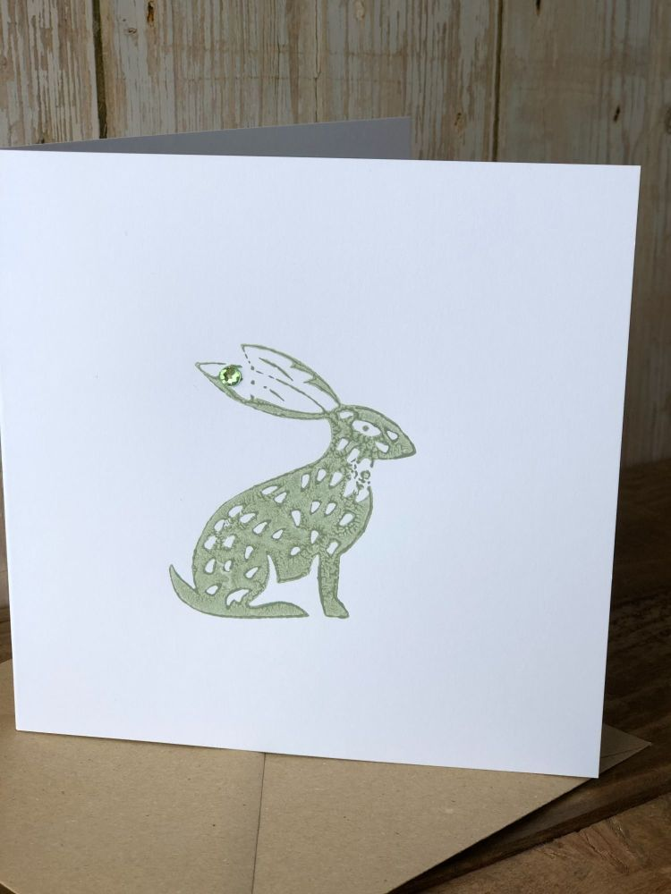 Hand Printed Card - Sitting Hare