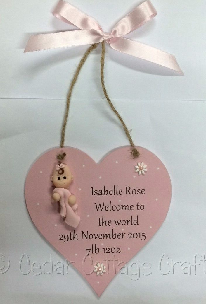 Personalised New Baby Chunky Heart with fimo baby