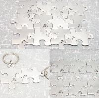 BSL Puzzle Piece Initial Keyring