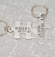 Hubby & Wifey Puzzle Piece Keyrings