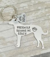 Presently Driving Me Crazy - Dog Keyring - 30+ breeds available