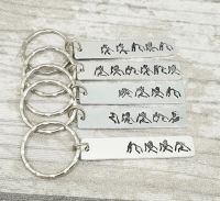 *SALE* BSL Name Keyring - Long rectangle