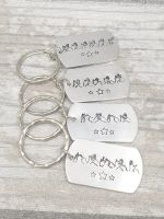 BSL Name Keyring - Dogtag with scattered stars