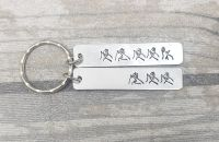 BSL Keyring with 2 tags