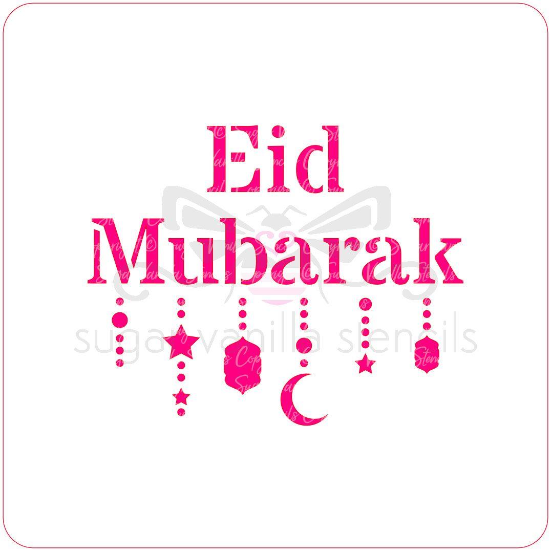 Eid Mubarak Lanterns Cupcake Stencil
