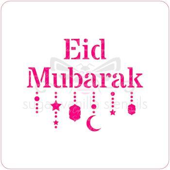 Eid Mubarak Cupcake Stencil (Lanterns)