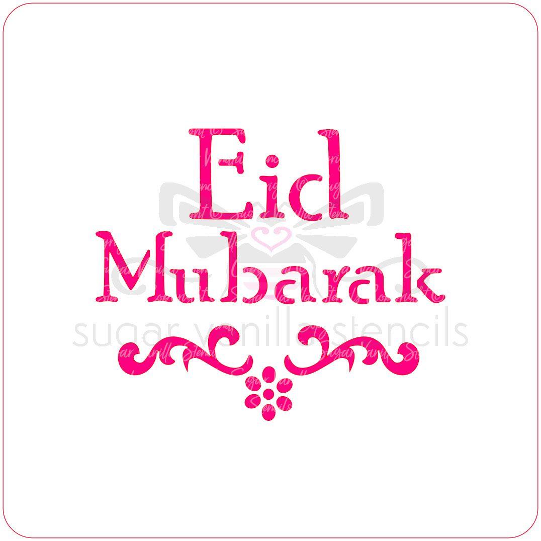 Eid Mubarak Cupcake Stencil (Scroll)