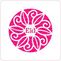 Decorative Eid Cupcake Stencil