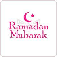 Ramadan Mubarak Cupcake Stencil