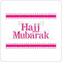 Hajj Mubarak Cupcake Stencil (Lines)