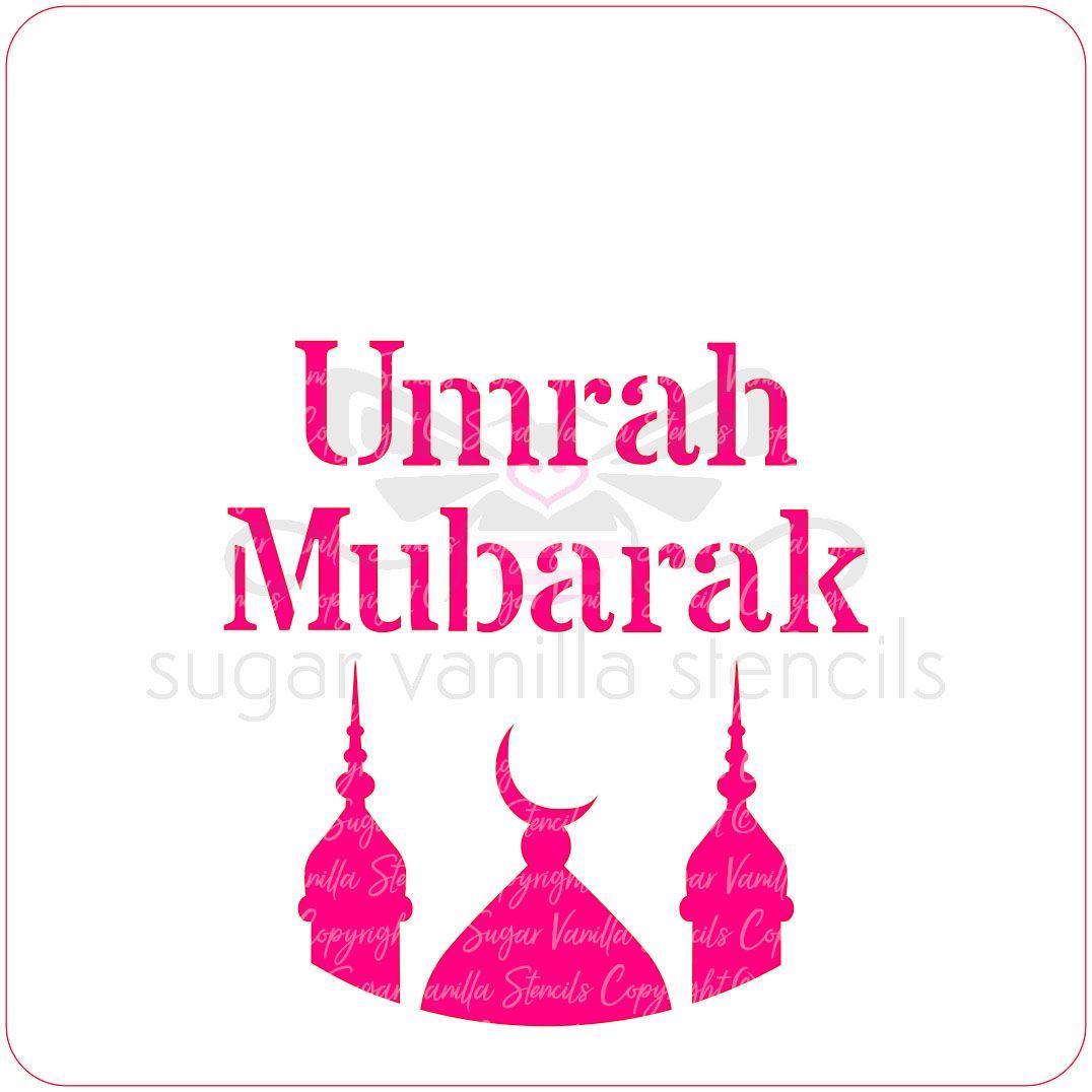 Umrah Mubarak Cupcake Stencil (Mosque)