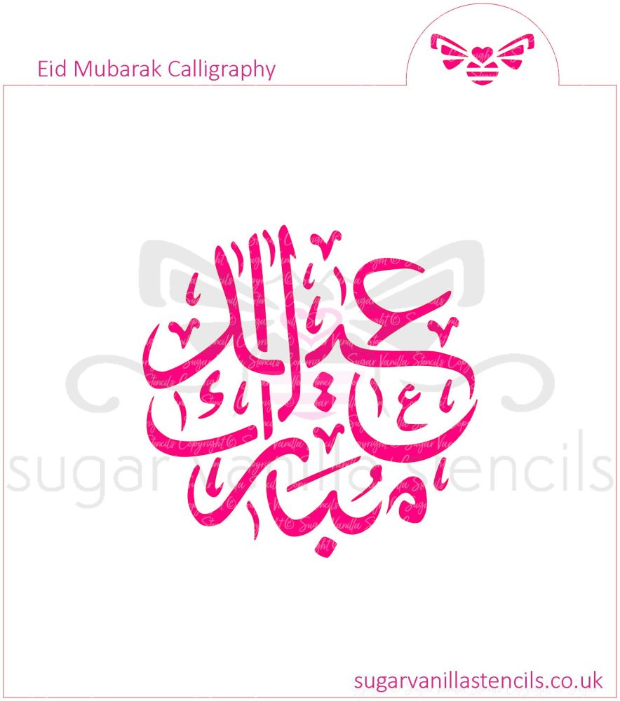 Eid Mubarak Arabic Calligraphy Cookie Stencil