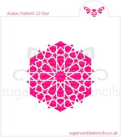 Arabic Pattern 12 Star Cookie Stencil
