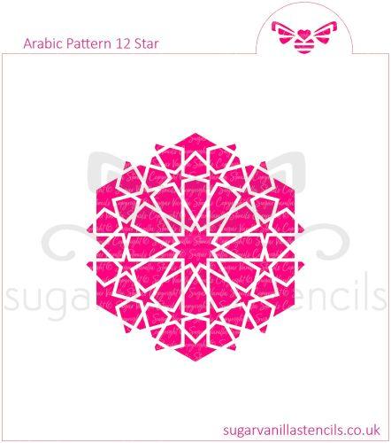 Arabic Pattern 12 Star Cookie Stencil
