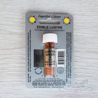 Edible Lustre Dust - COPPER SHEEN - Sugarflair