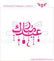 Eid Calligraphy Lanterns Cookie Stencil