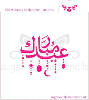 Eid Calligraphy Lanterns Cookie Stencil