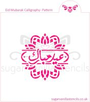 Eid Calligraphy Pattern Cookie Stencil