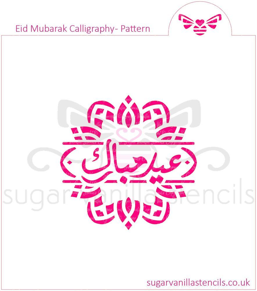 Eid Calligraphy Pattern Cookie Stencil