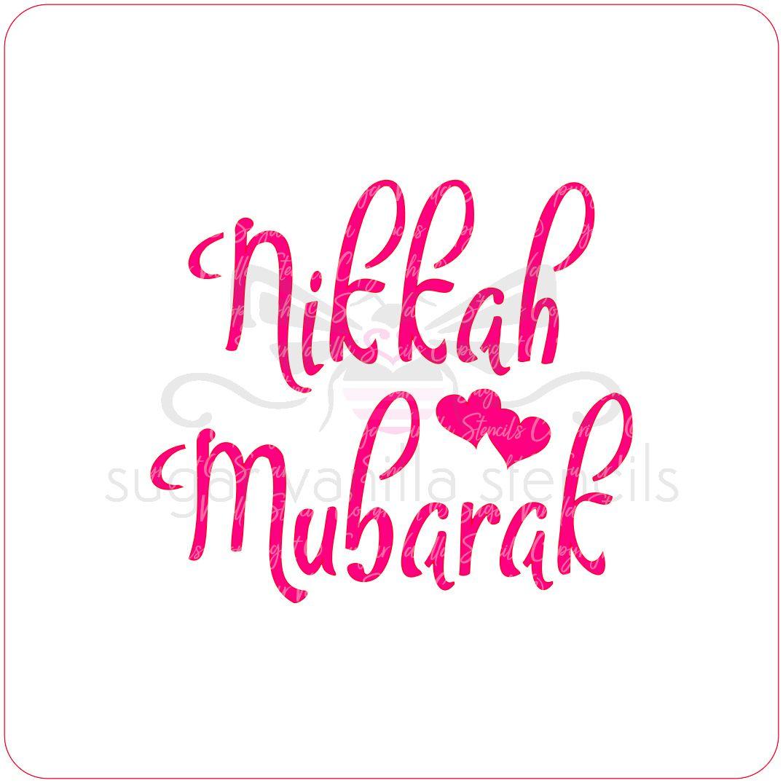 Nikkah Mubarak (Hearts) Cupcake Stencil