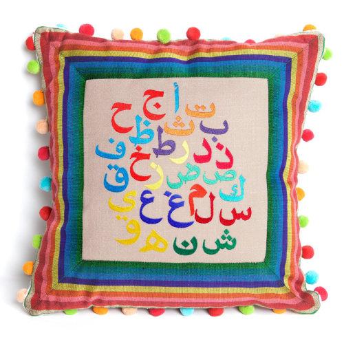 <!-- 014 -->Alphabet Cushion