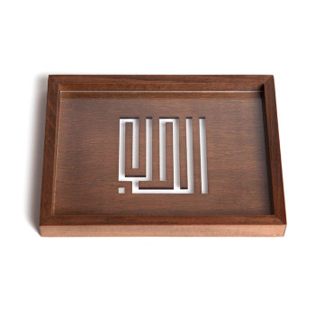 Kufi Tray with Al Hob Plexi  [By Order Only]