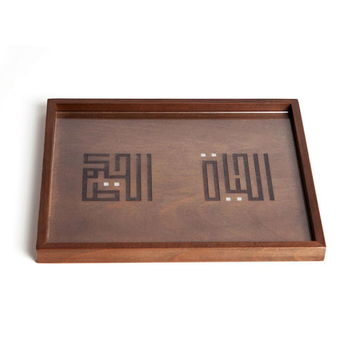 Kuffi Tray with Al Hob Wood