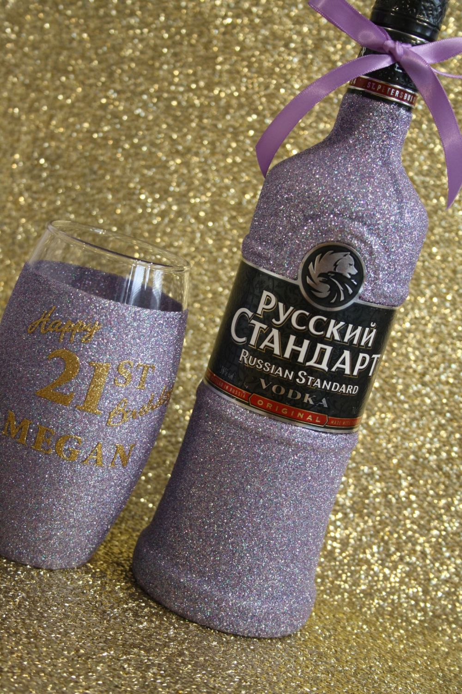 Personalised Glitter Ball Glass and Matching Bottle of Booze