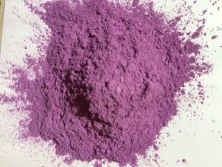 *NEW* Mica Soft Violet 10g