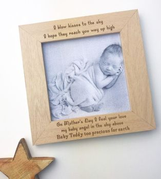 Too Precious For Earth Photograph Frame