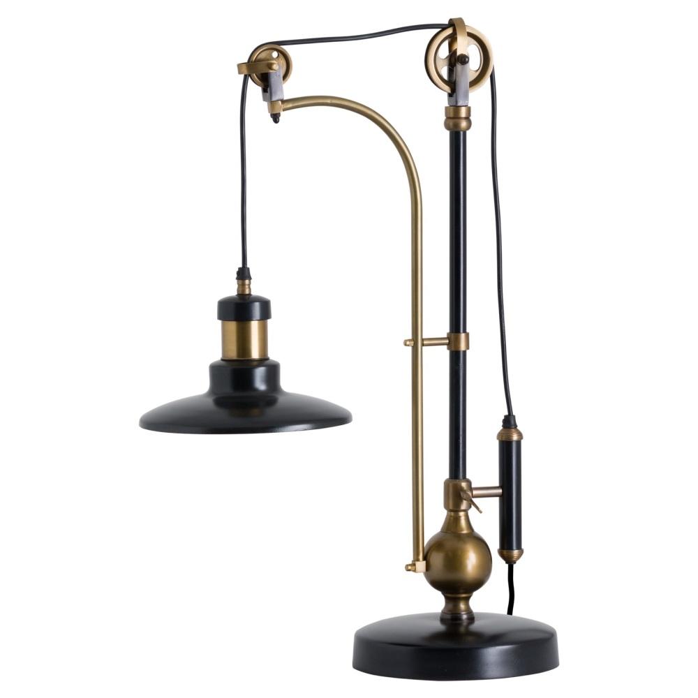 Large Adjustable Table Lamp