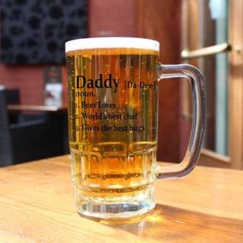 Daddy Definitition Tankard
