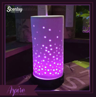 aspire home fragrance diffuser scentsy