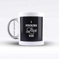 I love you mug - M014LOVE