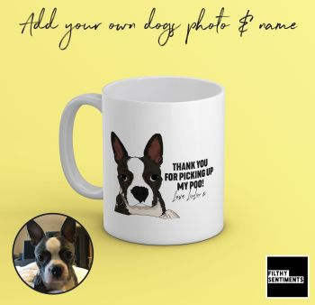 PERSONALISED PET POO MUG