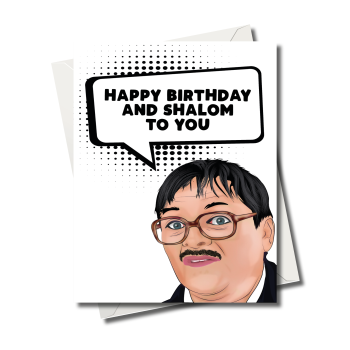 SHALOM TO YOU BIRTHDAY CARD - FS1260