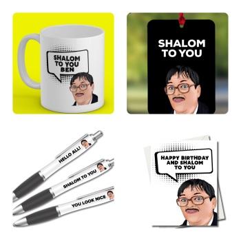 SHALOM GIFT SET
