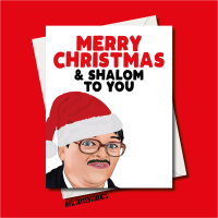 SHALOM CHRISTMAS CARD - FS1219