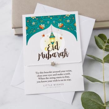 An Eid Mubarak Wish (WISH288)